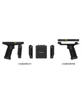 Chainway C66 UHF
